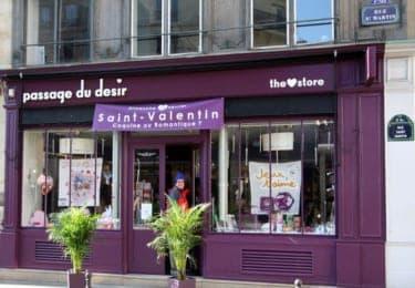 パリ最新セックストイ ショップの秘密とは?