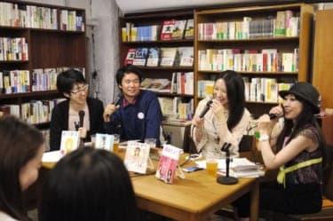 嫌われたっていいじゃない!? 犬山紙子『嫌われ女子50』発売記念イベントレポート