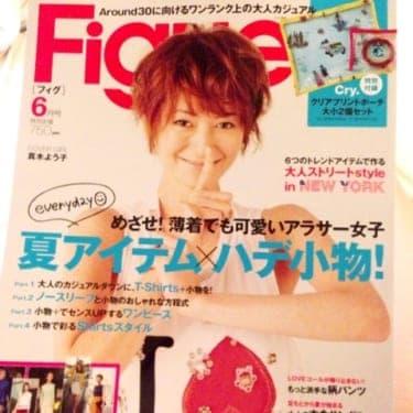 「Figue」8月号の取材を受けました♪