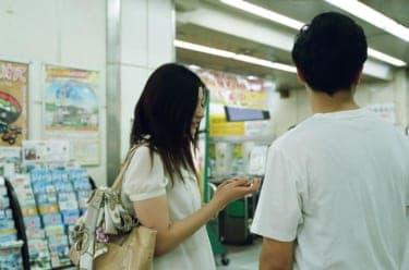 2人のデートは一緒に食べること/写真家・松藤美里撮り下ろし