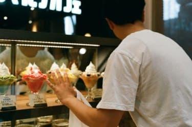 二人で食べて、笑って、踊る/写真家・松藤美里撮り下ろし