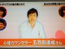 テレビ東京「ヒットの秘密」監修しました!