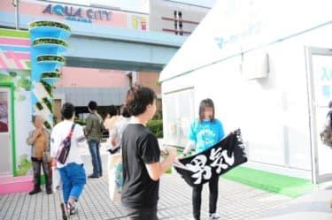フジテレビは一般市民の桃源郷!/少年アヤちゃんが行く東京散歩