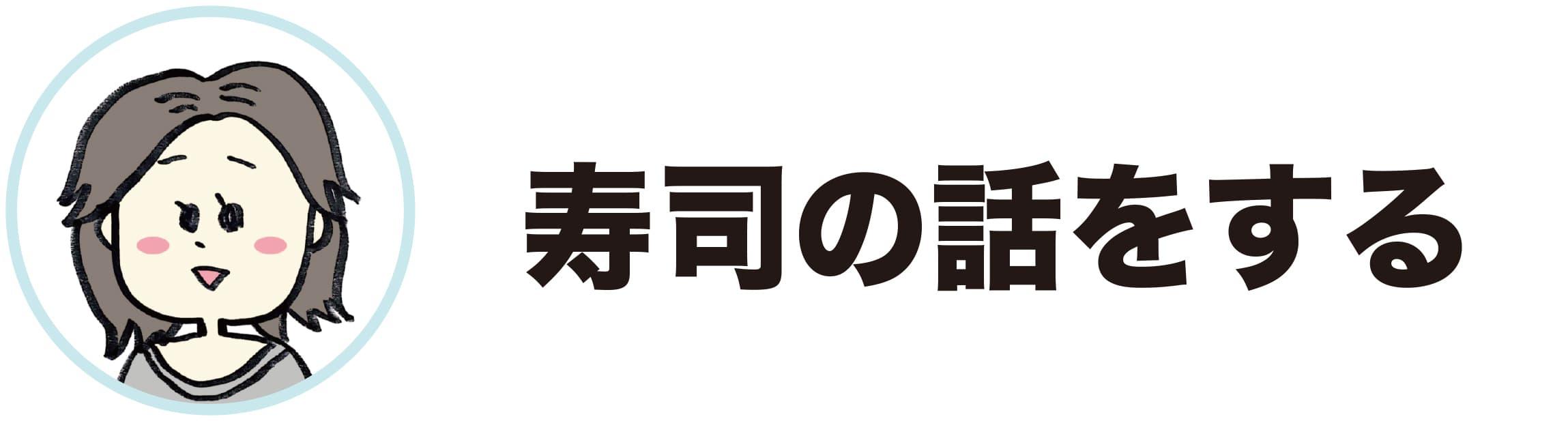 金井さんの画像