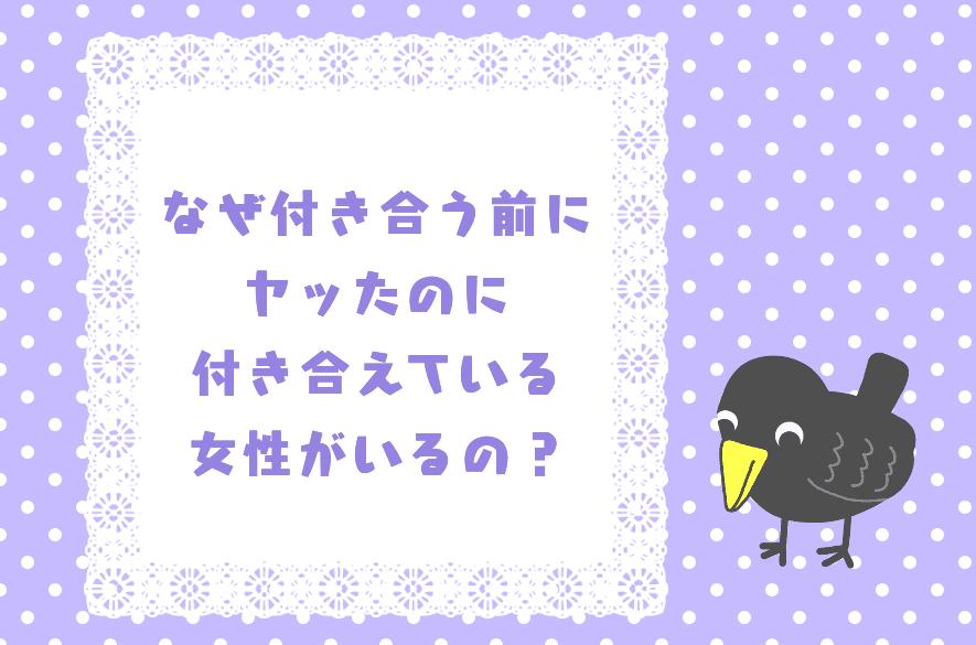 ミカコちゃん