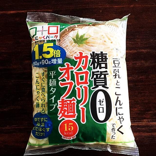 太田美緒さんの糖質ゼロ麺レシピの画像