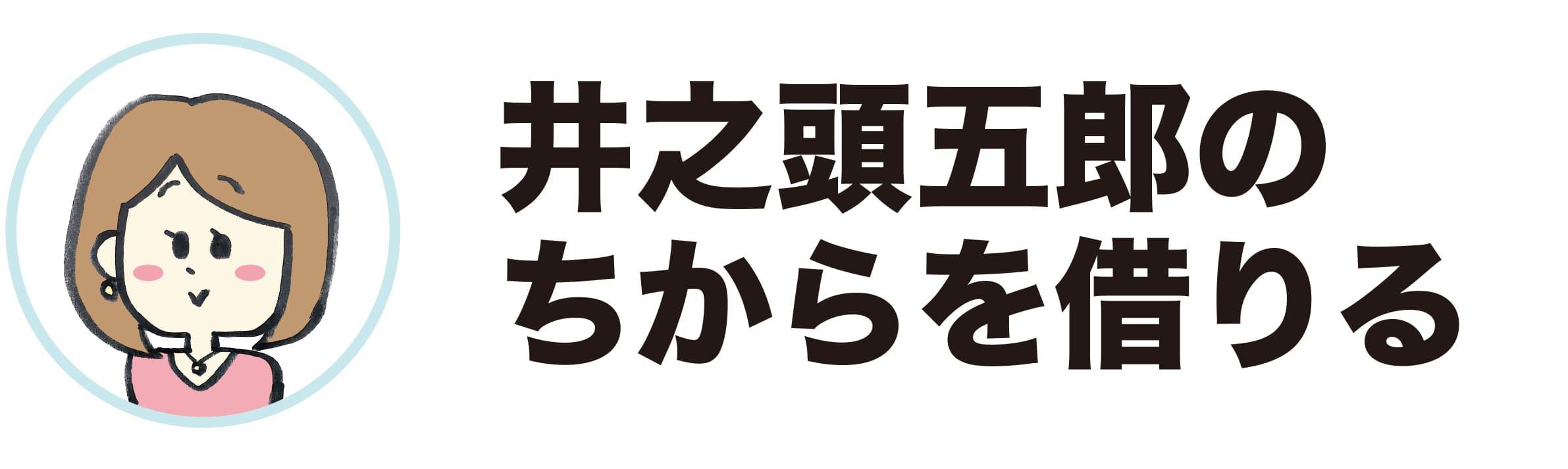 大川さんの画像