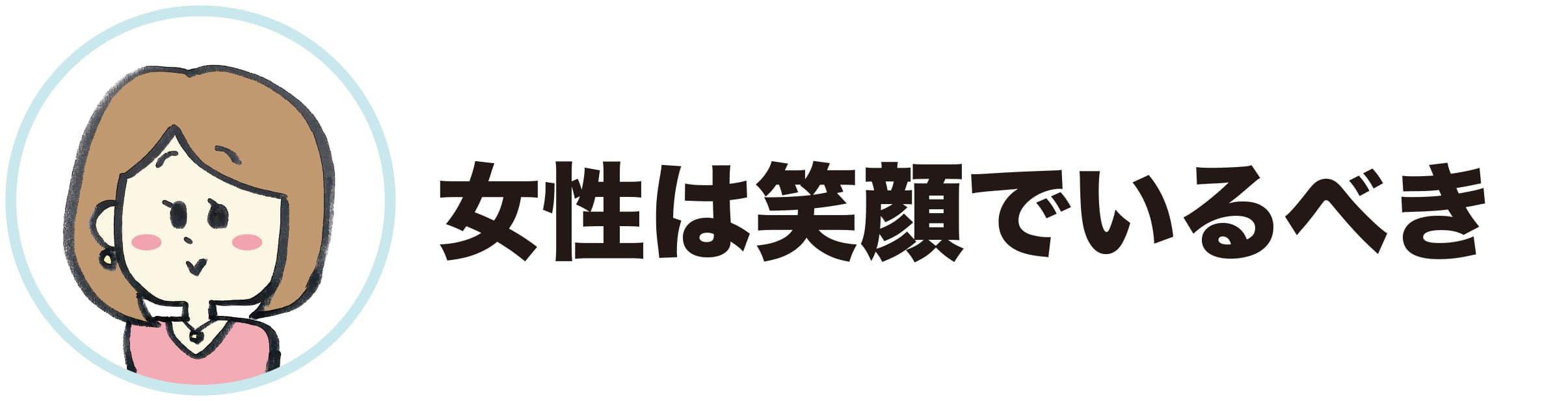 大川さんの知見画像