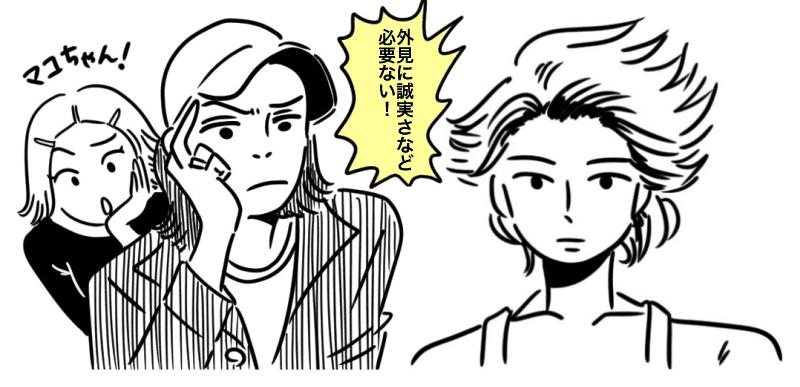 おゆみパイ「タップル誕生」レポート画像