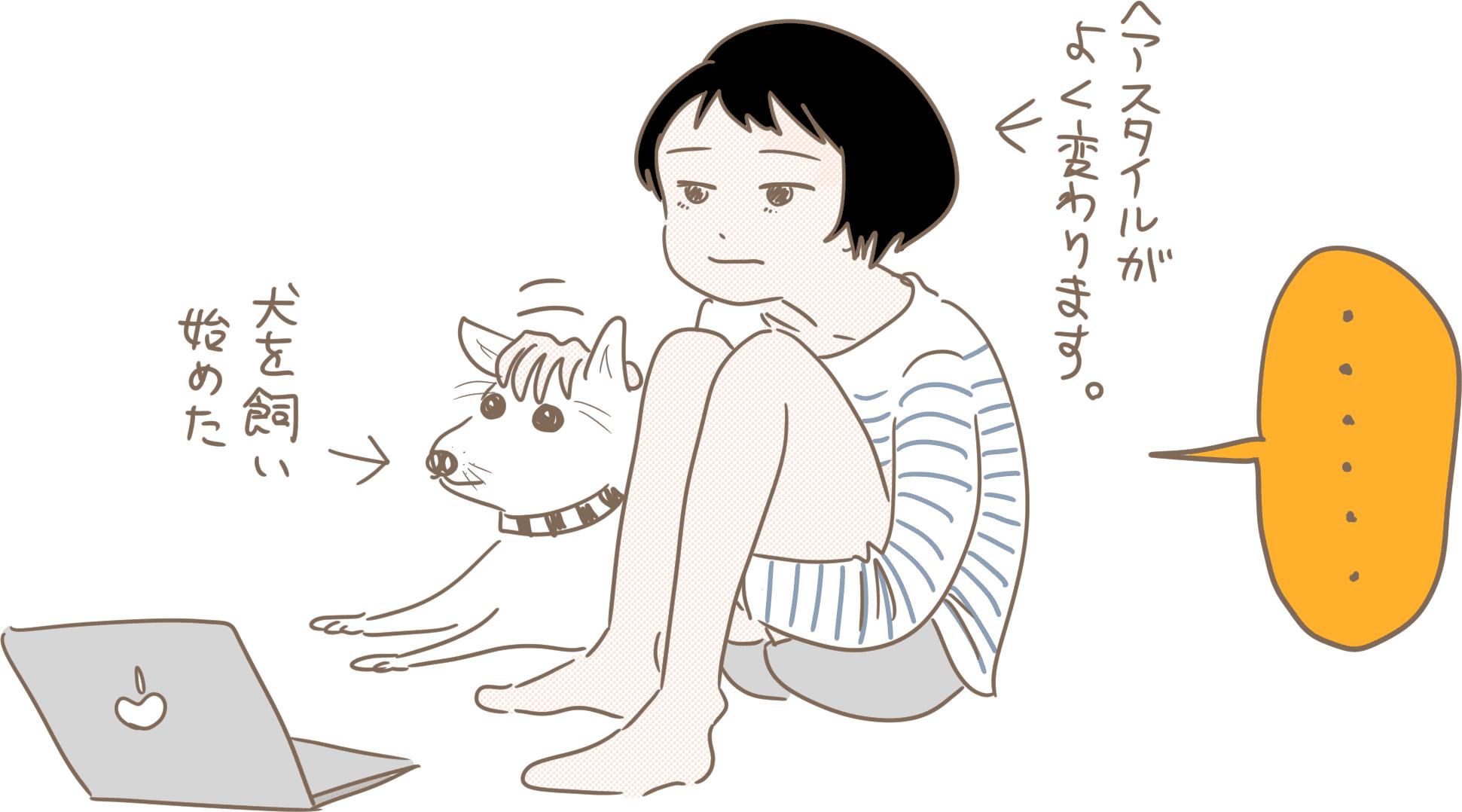 おゆみパイさん自己紹介画像