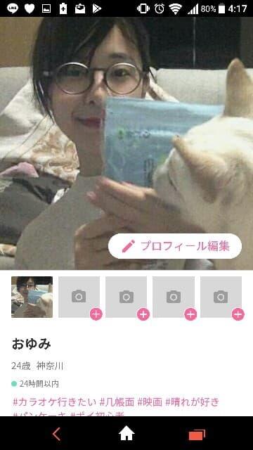 おゆみパイさんPoiboyプロフィール画像