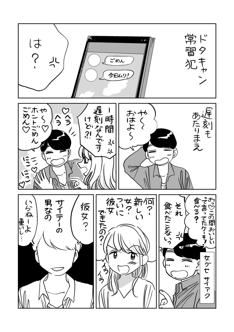 山本白湯さんの男マンガ