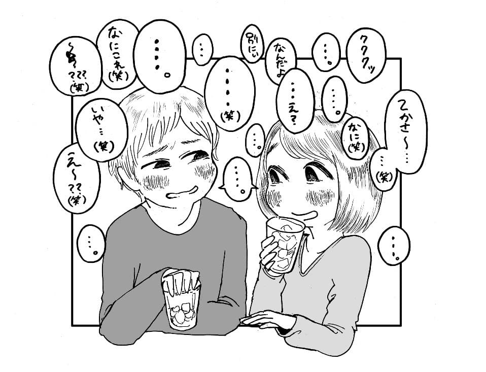 にくまん子さんのイラスト