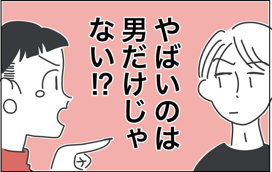 oyumi漫画