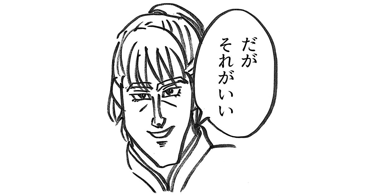ひらりさマチルダ金田集合
