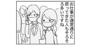 【漫画】「そろそろ緩和」はどこまでOK?まずデートに行きたい今の女子は…/あむ子の日常