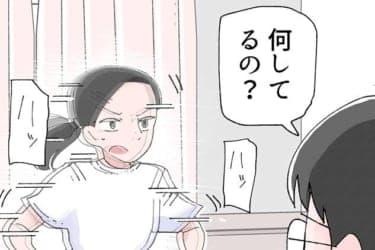 【漫画】「動いてぶれてる方がかわいいよね」と言った彼女の姿がいつしか…/けん