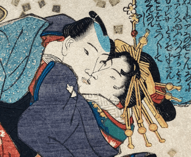 相手をメロメロにするには?江戸期に性のハウツー本が広まった背景/春画―ル
