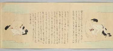 「シックスナイン」が日本ではじまったのはいつ?誰も知らない不思議な歴史/春画―ル