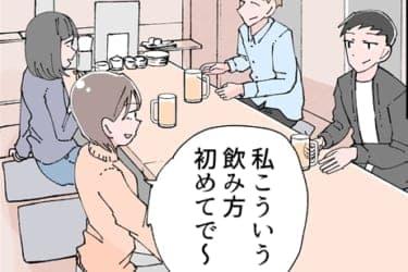【漫画】「それって方言だよね!」合コンで盛り上がった話が一生続いたら/けん