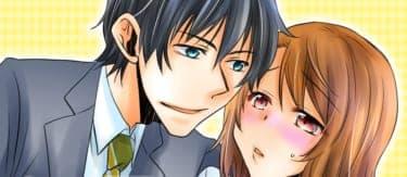 【漫画】好きな人とのエッチでイキたい…!/イケボで感じていいですか?(3)