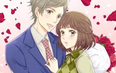 【漫画】香苗がキレイになった秘密って…?/私だけの、キミでいて?(3)