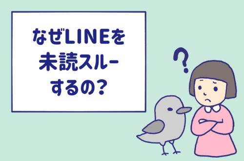 ミカコちゃん疑問