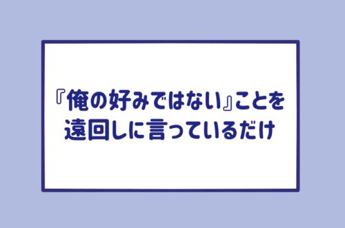 美佳子ちゃん回答