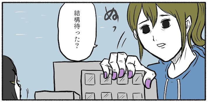 【漫画】脱毛PRなのに巨大化する漫画『ジャイアント・ガールズ』/小山コータロー