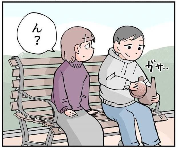 【漫画】気合いを入れたバレンタインチョコ!彼の反応は?/けん