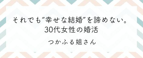 wp-content/uploads/2021/04/tsukafururensai-2.png