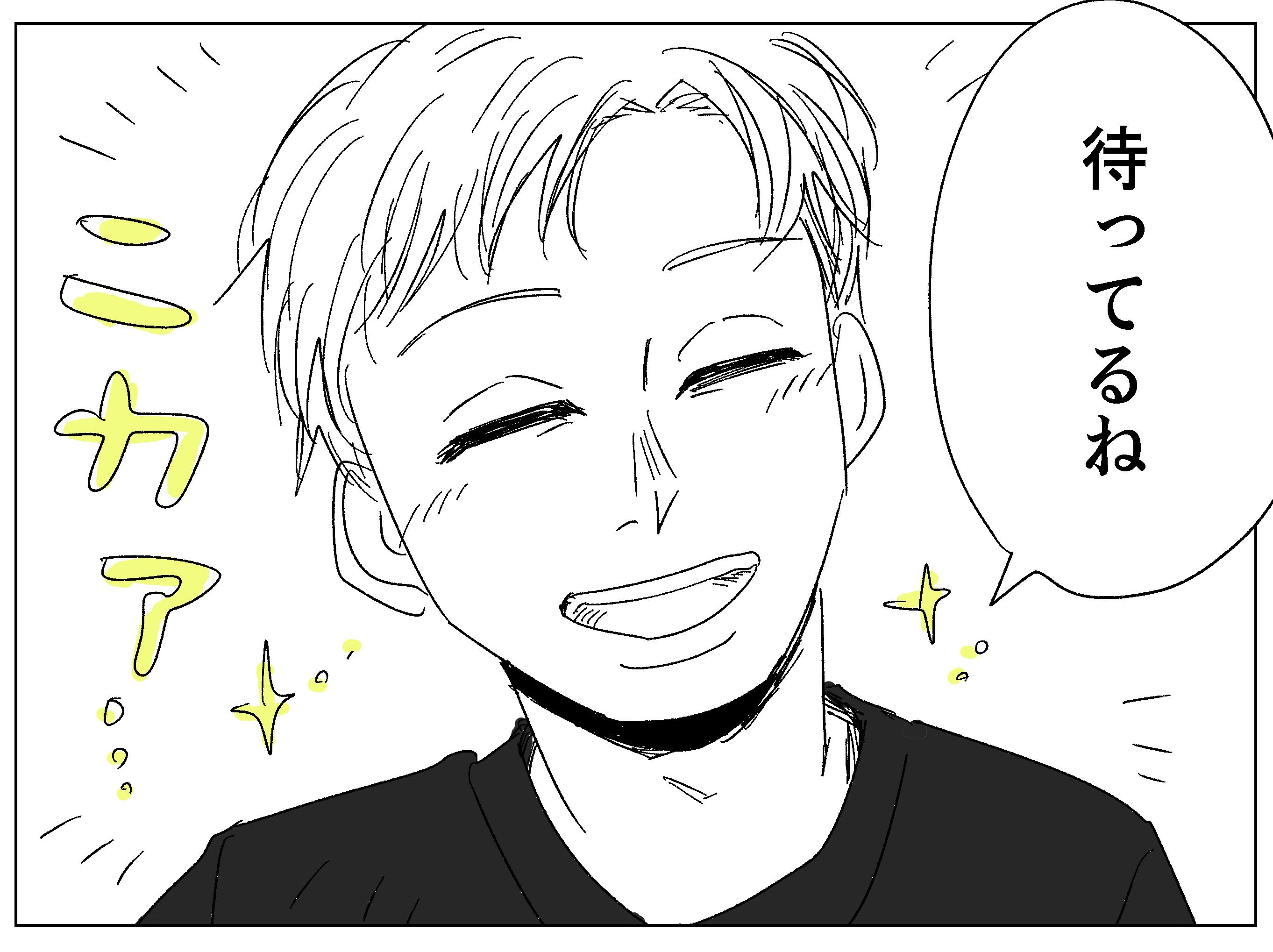 【漫画】「何この感じ!?」初めて恋に落ちた日/もしも世界に「レンアイ」がなかったら(6)