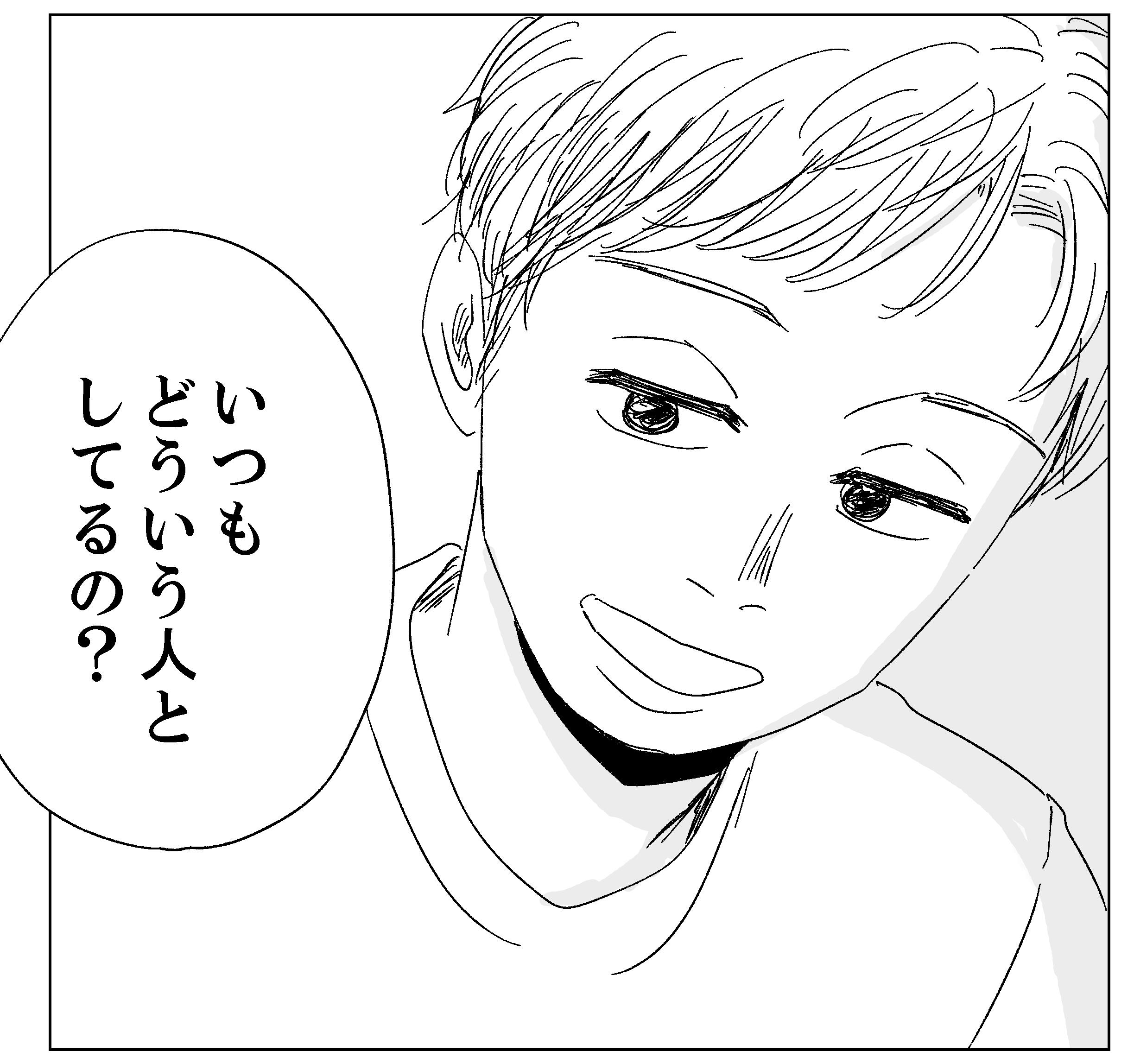 【漫画】「俺としない?」たとえ傷ついてもシていい?/もしも世界に「レンアイ」がなかったら(8)