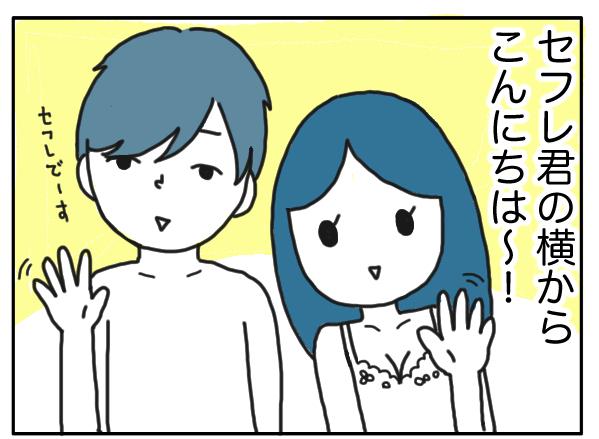 """【漫画】""""男の潮吹き""""って本当にある?セフレの元でエロ修行させてもらいました/あむ子の日常"""